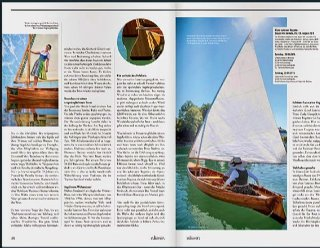 Bericht über den STEINER Lateiner im Magazin stil&wert © Alexander Kurz